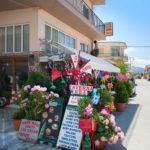 Kreta Restaurant mit griechicher Gastfreundschaft